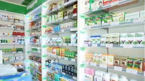 Hồ sơ, thủ tục đăng kí lưu hành thuốc thú y cho doanh nghiệp sản xuất thuốc thú y
