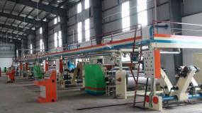 Nhà máy sản xuất bao bì Trương Song