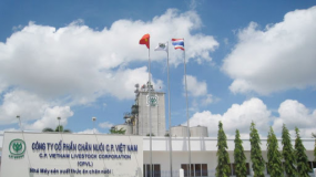 Nhà máy sản xuất thuốc thú y C.P Việt Nam tiêu chuẩn WHO GMP