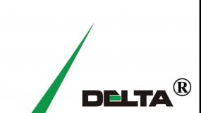 DELTA Warehouse - GDP certification