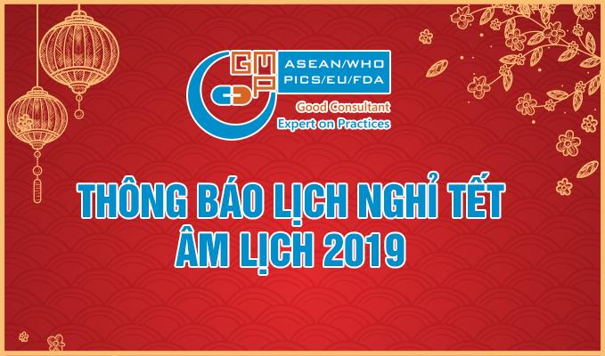 Thông báo lịch nghỉ Tết âm lịch 2019